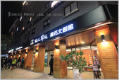 台東:IMG_8752.jpg