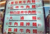 台北:20210210_105413.jpg