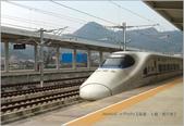 貴州:IMG_20170124_115613.jpg