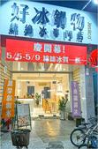 台北:20210503_210345.jpg