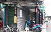 台北:IMG_2117.jpg