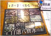 台南:IMG_20190108_192123.jpg