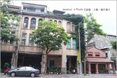 台北:IMG_0793.jpg