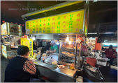 台北:20210301_212654.jpg
