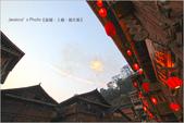 貴州:IMG_1944.jpg