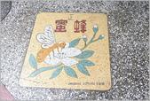 台北:IMG_2636.jpg