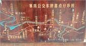 貴州:IMG_2728.jpg