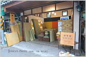 台南:IMG_0232.jpg