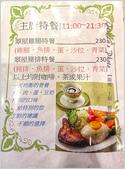台南:IMG_20190108_175514-02.jpg