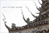 貴州:IMG_2662.jpg