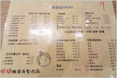 台北:IMG_20190226_165905.jpg