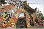 越南:IMG_0639.jpg