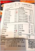 台南:20200706_114224.jpg