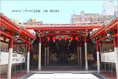 台南:IMG_6686.jpg