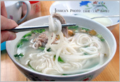 台北:IMG_3656 大理餌絲.jpg