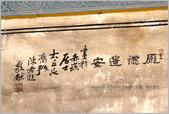 台南:IMG_6935.jpg