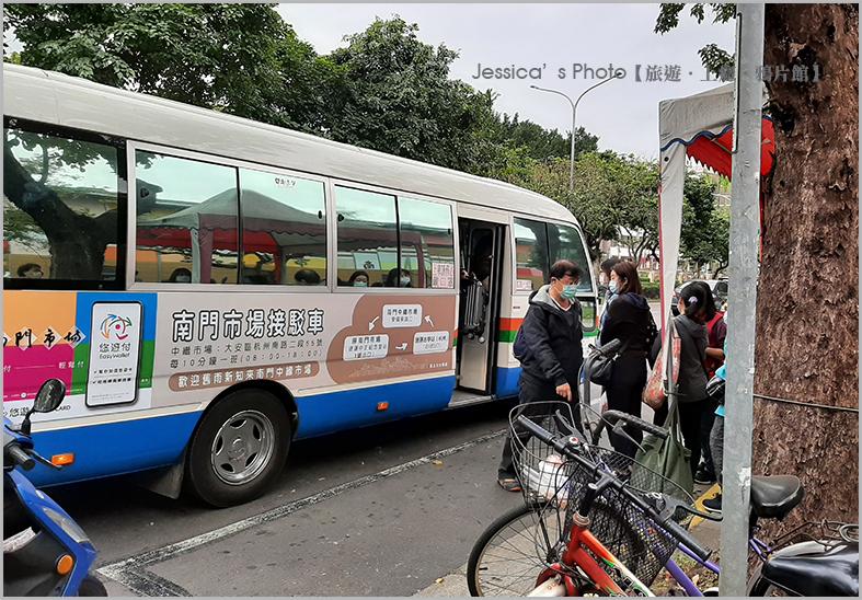 台北:20210209_114323.jpg