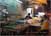 台南:20200315_011600.jpg