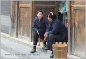 貴州:IMG_2632.jpg