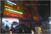 越南:IMG_20180210_190601.jpg