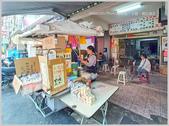 台南:20200313_073646.jpg