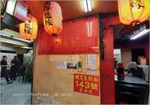 台北:20210227_204453.jpg