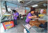 台南:20200313_074039.jpg