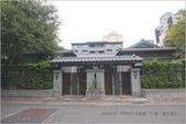 台北:IMG_6620.jpg