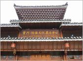貴州:IMG_2613-1.jpg