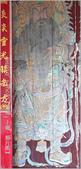 台南:IMG_0010.jpg