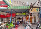 台南:20200703_093930.jpg