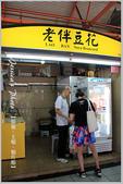 新加坡:IMG_2904拷貝.jpg