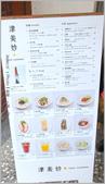 台北:IMG_0238.jpg
