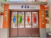 台南:20200703_122721.jpg