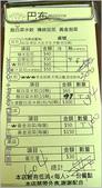 台北:20201025_181728.jpg