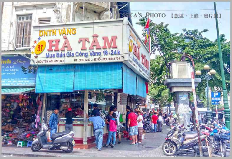 越南:IMG_20180128_115017.jpg