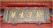 台南:IMG_6700.jpg