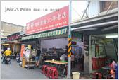 台南:IMG_0234.jpg