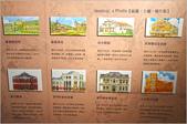 台北:IMG_6595.jpg