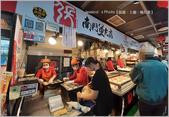 台北:20210209_105934.jpg