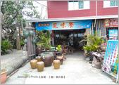 台南:IMG_20170421_112848.jpg