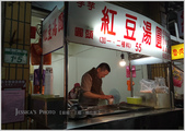 台北:IMG_20190103_195430.jpg