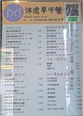 台北:20201229_090527.jpg