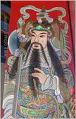 台南:IMG_6674.jpg