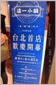 台北:IMG_5696拷貝.jpg