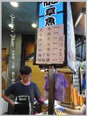 台北:IMG_20170927_192433拷貝.jpg