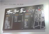 台南:20200706_132904.jpg
