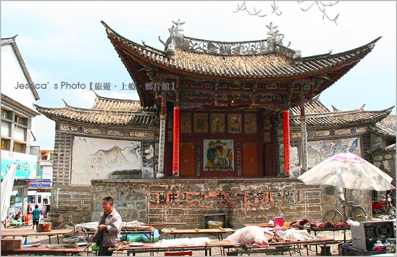 雲南:IMG_4305.jpg