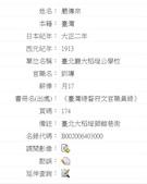 台北:WeChat 截圖_20200810010359.jpg