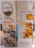 台北:20191127_163103.jpg